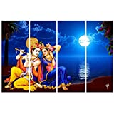 Rabhya International Krishna Painting 4 Frames | Glittering Wall Painting | Radha Krishna Wall Decorations | Drawing Room Scenery | Best Gift Item | Unique Selection for Home Décor | Size - (61cm x 91.5 cm)