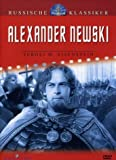 Bilder : Alexander Newski