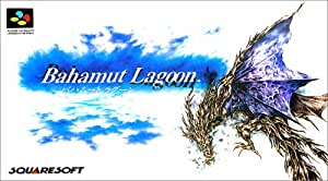 Bahamut Lagoon (Version Japonaise)