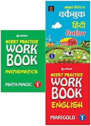 CBSE WORKBOOK for MATH / HINDI / English- CLASS 1 (Set of 3 books)