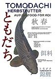 Langsam sinkendes Koifutter für den Herbst,- Tomodachi Herbstfutter für Koi jeden Alters, 5kg -