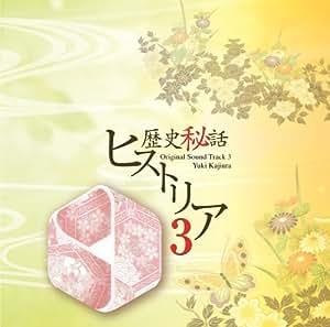 Rekishi Hiwa Historia Original [Import allemand]