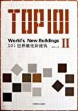 Top 101 World's New Buildings 2