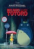 My Neighbor Totoro Movie Poster (27,94 x 43,18 cm)