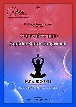Saptahastotrasangraha: Day-wise chants for maximum benefits. by [Labs Foundation, Vyoma Linguistics]