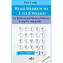 Learn to Read Hebrew in 1 to 8 Weeks!  #1 of 8: For Biblical and Modern Hebrew - A step by step guide including Audio for learning and teaching the Hebrew ... letters and vowels. (English Edition)