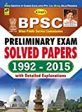 #4: BPSC Preliminary Exam Solved Papers 1992-2015 English Medium - 1818