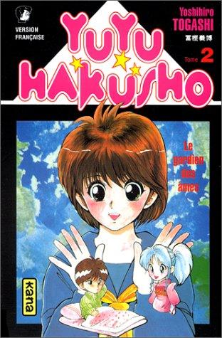 Yuyu Hakusho : Le Gardien des âmes, tome 2 par Yoshihiro Togashi