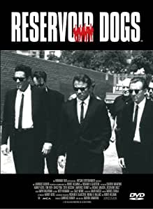 Reservoir Dogs [Special Edition] [2 DVDs]