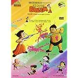 Chhota Bheem - Vol. 20