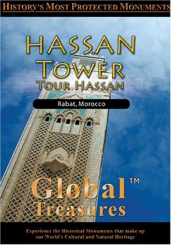 Global Treasures  HASSAN TOWER Tour Hassan Rabat, Morocco