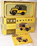 corgi vanguards AA road service series 1 80 land rover 1.43 scale limited edition diecast model