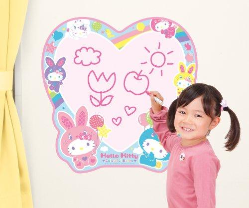 In smoothly Oekaki wall! Oekaki Hello Kitty Colorful Bunny (japan import)