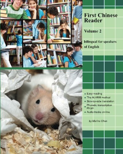First Chinese Reader, Volume 2: Bilingual for speakers of English. Audio tracks available on lppbooks.com (Graded Chinese Readers, Band 2) Dual-marine Audio