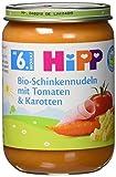 Hipp Bio-Schinkennudeln mit Tomaten und Karotten, 190 g