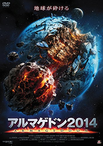 Bild von Asteroid Vs Earth [DVD-AUDIO]