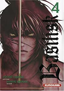 Basilisk Edition simple Tome 4