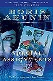 [The Turkish Gambit] (By: Boris Akunin) [published: April, 2006] - Boris Akunin