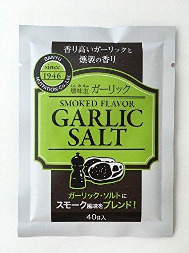 YorozuYu nutrizione affumicato condimenti sapore Ibushimishio aglio 40g - Prosciutto Affumicato