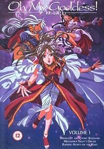 Oh My Goddess! Vol. 1 [DVD] [NTSC]
