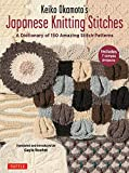 Keiko Okamotos Japanese Knitting Stitches: A Stitch Dictionary of 150 Amazing Patterns with 7 Sample Projects