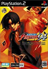 The King Of Fighters 94 Re-bout + Neo Geo Pad