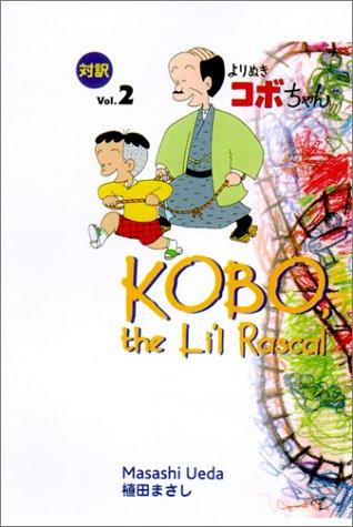 Kobo, the Li'L Rascal: 2