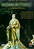 Puccini: Madama Butterfly [DVD] [1983] [2001]