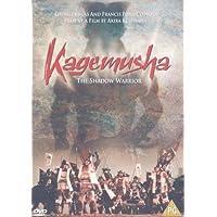 Kagemusha Dvd