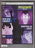Lupin the 3rd III Special: Bye Bye Liberty - Scoppia la crisi