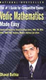 Best Maths Books - Vedic Mathematics Made Easy Review