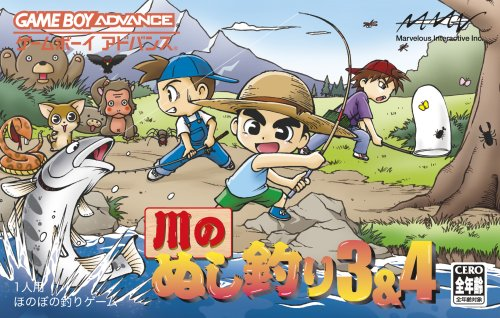 Carving Fishing 3 & 4 of the river (japan import) (Japan Carving)