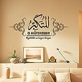 Islamische Wandtattoos - Meccastyle - El-Mütekebbir - A99A10