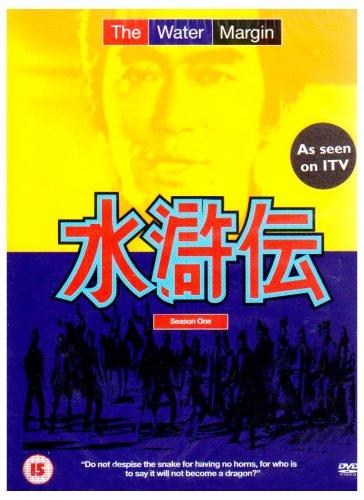 The Water Margin - Episodes 1-13  1976   DVD
