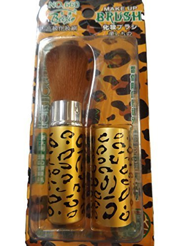 Ensemble de Doux imprimé animal de léopard or compact de voyage Cosmétique maquillage pinceaux pour fard à joues poudre etc, par Fat-catz-copie-catz