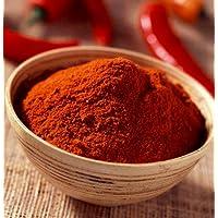 Nobility Kashmiri Red Chilli Powder - Indian Extra Hot Chilli Powder - Chile en polvo - Weight : 200g
