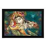 Delight Radha Krishna Digital Printed UV...