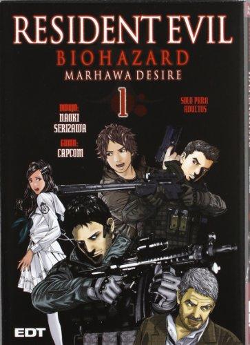Resident Evil 1 (Seinen Manga)