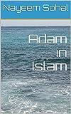 Adam in Islam (English Edition)