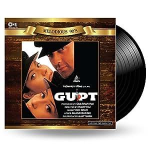 Record - Gupt