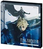 Final Fantasy VII: Advent Children - Complete (japan import)