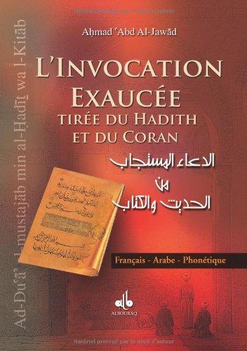 l'invocation exauce - Poche