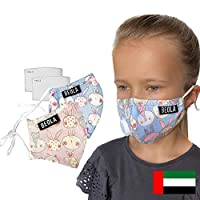 BEOLA Washable Face Kids Mask Non Medical Reusable Cotton With Valve Filter For Children (Maria 2pcs)