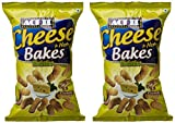 #1: Act II Cheese Bakes Combo, 55g (Buy 1 Get 1 Free)