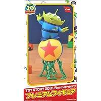 Toy Story Toy Story 20 aniversario PM cifra de la prima todo lo que uno 152aa191272