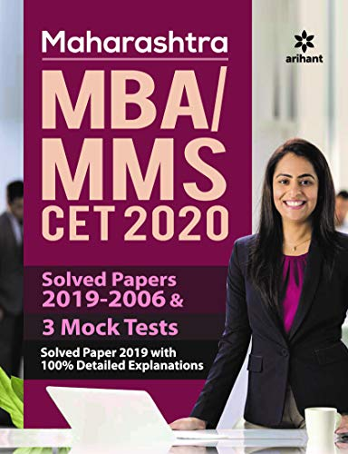 Maharashtra CET-MBA 2020 with Solved Papers & Mock Papers
