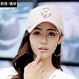 Las niñas gorra de béisbol par sombrero blanco de verano sol Protección solar sombrero hombre Sequin gorra,anillo ajustable, Rosa