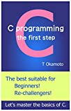 C programming the first step