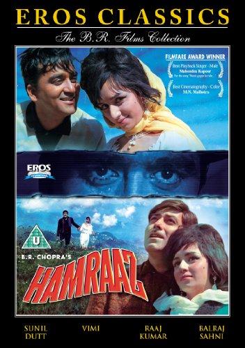 Hamraaz (1967) DVD