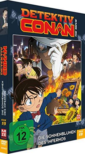 DVD 207-230) (5